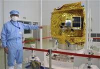 人工流れ星衛星を公開 イプシロンで1月打ち上げ