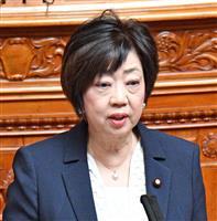 自民、参院選大阪で太田房江氏公認 徳島・高知の高野氏らも