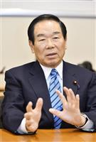 日韓議連、14日に韓国側と総会 徴用工など改善促す