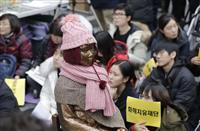 【ボストンから一言(24)】「日本から学ぶこと多いが…」在米韓国人が心情吐露