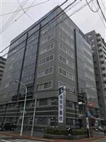 秀英予備校、学童保育に参入 来春から静岡・浜松で