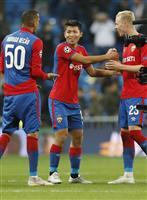 CSKAが敵地でもレアルに快勝 欧州CL