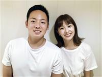 楽天・松井裕樹投手と女優・石橋杏奈さんが結婚