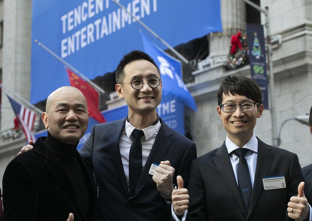 中国の音楽配信大手上場 NY、時価2・6兆円