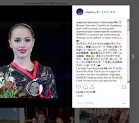 ザギトワ、日本語で「新たなスタート」 GP後初投稿
