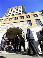 東名あおり事故で危険運転認定、裁判員「公平に判断、悩んだ」