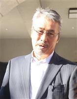 東名あおり事故 亀岡事故遺族「終わってからも苦しい日々」