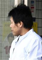 最後まで遺族直視せず 東名あおり運転で石橋被告