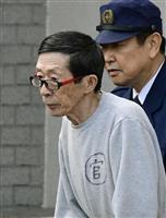 横浜強盗殺人未遂 71歳の男を起訴