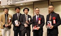 【クリップボード】新藤兼人賞決定 特別賞に故黒沢満氏