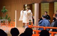 神田明神文化交流館でこけら落としに能披露