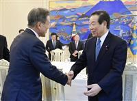 文大統領、徴用工判決で「日韓関係を大事に」 額賀氏と会談