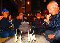 豆腐食べてうそ帳消し 鳥取市で民俗行事「八日吹き」