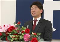 2冠の広島・大瀬良、2倍超に 1億4500万円で更改