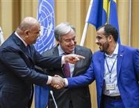 イエメン内戦で一部停戦合意 「世界最悪の人道危機」