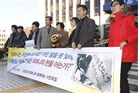 三菱重工業にまた賠償命令 挺身隊控訴審で韓国・光州