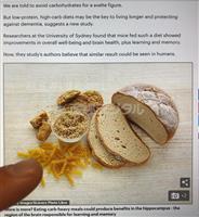 【エンタメよもやま話】長寿・認知症予防 炭水化物主体の沖縄の食事に注目?
