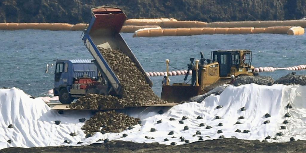政府、辺野古に土砂投入 普天間返還合意から22年で節目