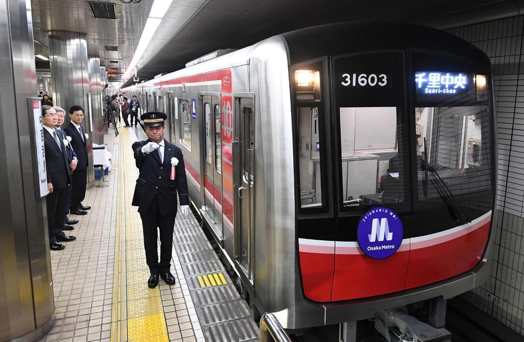 【取材の現場から2018】(2)「大阪メトロ」誕生 大阪市営…