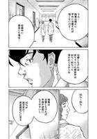 漫画「コウノドリ」、梅毒流行受け無料公開
