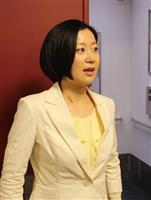 国民、参院埼玉に元官僚擁立決定