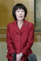 高橋はるみ北海道知事が参院選くら替え表明 「思い揺れたが」