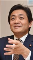 国民民主・玉木雄一郎代表「ドローンのような速さで支持率浮上を」