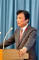 自民党福岡県連が県知事選で推薦候補を公募