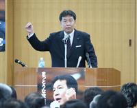 立憲民主・枝野代表「一日も早く政権を取る」 参院選は「野党共闘で勝機あり」