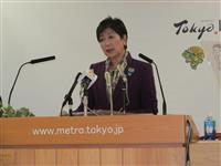 【小池知事定例会見録】「地方分権という言葉は死んだ」東京都に不利な与党税制改正大綱決定…