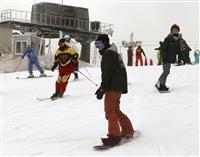 宮崎・五ケ瀬の日本最南端のスキー場営業開始