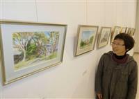 「淡路100景」多彩に 淡路文化会館グループ会員のスケッチ展
