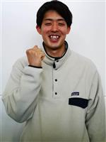 リオ銀の競泳・坂井聖人 今年の漢字は「肩」? 19年は「脱」に