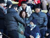 ヤマハ発動機がラグビーTL3位 退任する清宮監督「みんなが盛り上げてくれた」
