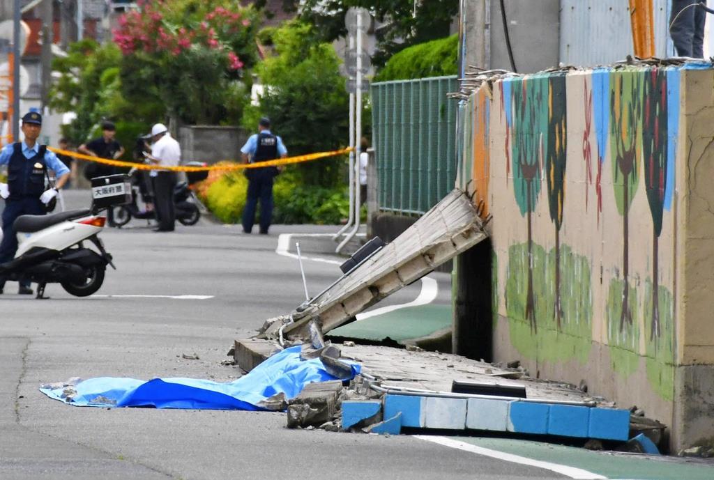 【2018取材の現場から】(3)大阪北部地震 ブロック塀事故…