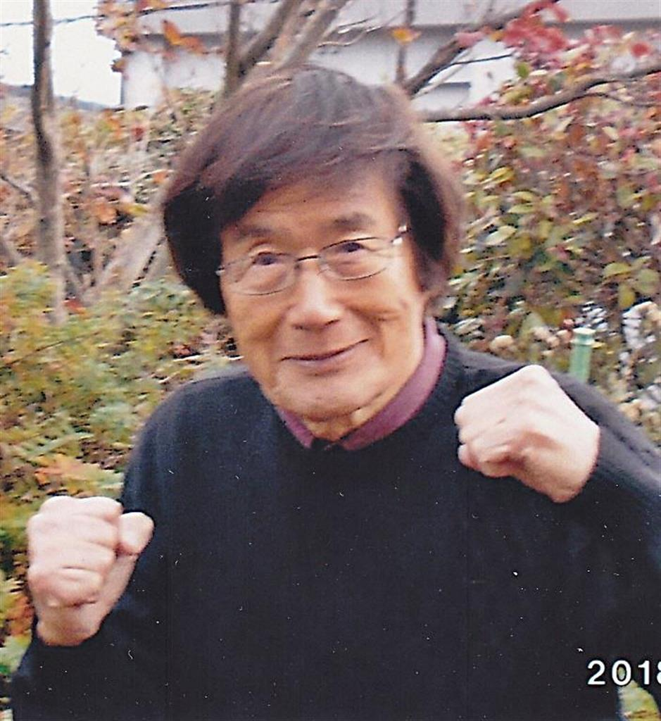 【夕焼けエッセー11月月間賞】右アッパー・阿部芳明さん(77…