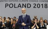パリ協定、国際協調揺れる中で歩み寄り「試練これから」