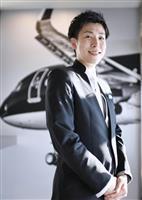 多様な機内サービスに奮闘 「空男」テイクオフ スタフラなど積極採用