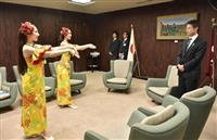 フラガールが広島県庁で義援金贈呈 ダンス披露しエール