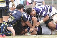 明大、慶大が準々決勝へ ラグビー全国大学選手権
