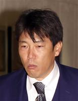 井端弘和氏らに修了証 学生野球の資格回復研修