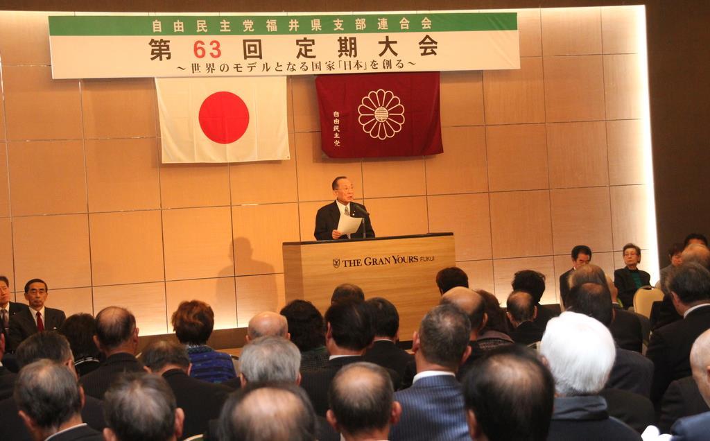 2人の知事候補が出席 自民党福井県連大会で批判の声