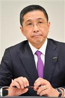 日産・西川広人社長が午後7時半から記者会見