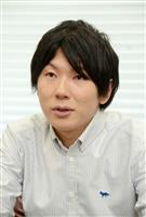社会学者・古市憲寿さんが芥川賞候補 来年1月16日選考会