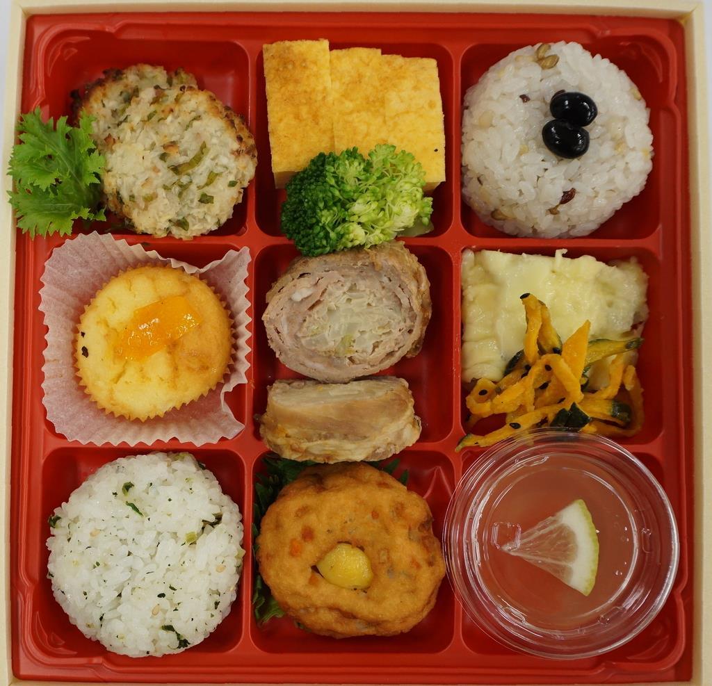 ん」がつく食材で運気上昇、松山...