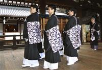 西本願寺で遷仏法要 昭和の改修以来34年ぶり