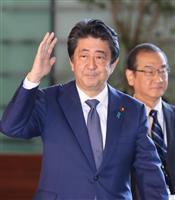 安倍首相、1月21日軸に訪露へ 25回目の日露首脳会談開催へ 河野外相は1月12日に訪…