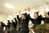 佐賀県知事に再選の山口氏、「県民の幸せを」 オスプレイ配備など課題解決へ