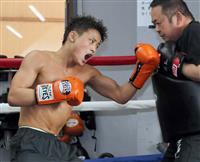 ボクシング2階級制覇に挑む京口が練習公開