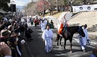 【動画あり】春日若宮おん祭 華やかにお渡り式